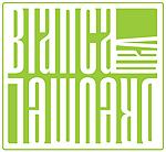 Spreker in Beweging logo
